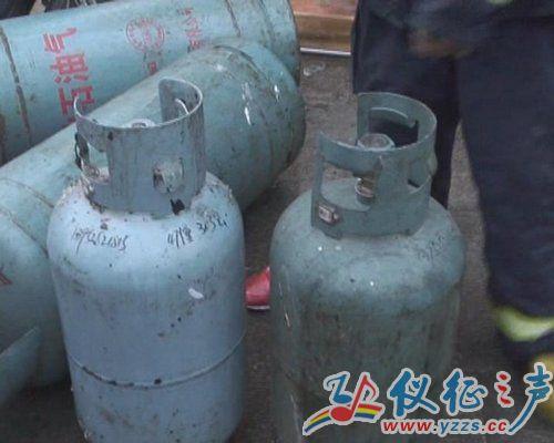 液化气钢瓶爆炸属于 图片合集