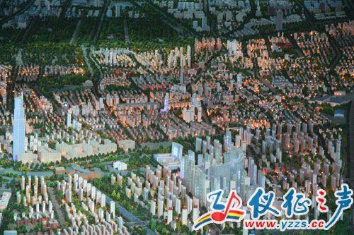 仪征12.4平方公里滨江新城规划出炉