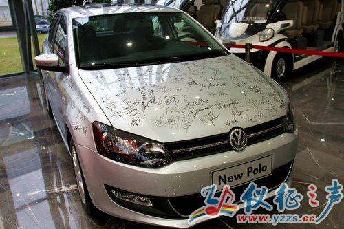 上海大众汽车有限公司仪征分