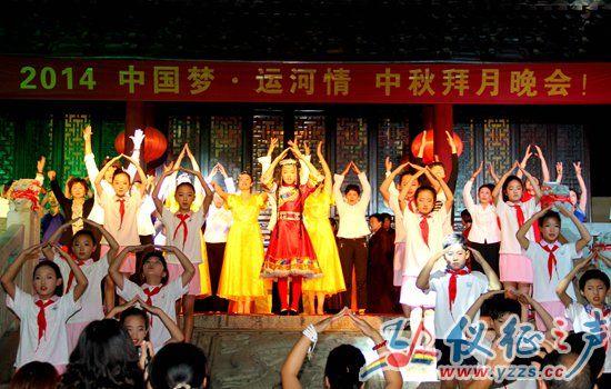 扬州举办2014中国梦.运河情.中秋拜月晚会